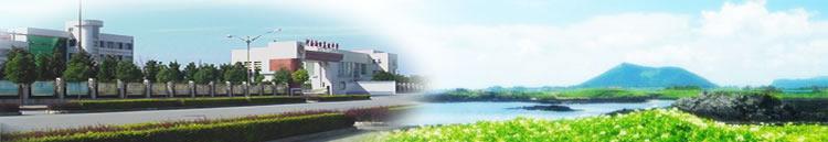 南阳油田第一中学