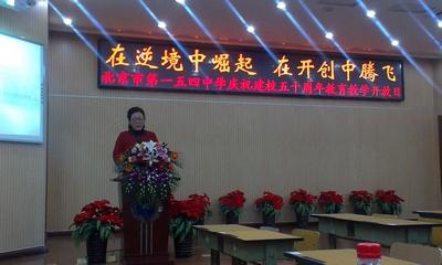 课改使北京西城区154中学焕发生机